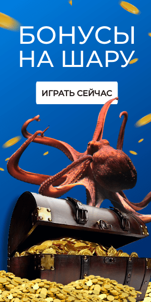 kraken casino зеркало 4nice.com.ua